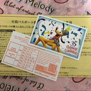 ディズニー(Disney)のディズニー 年間パスポート引換券 シー ランド 年パス チケット(遊園地/テーマパーク)