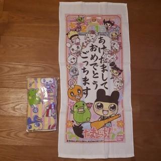 バンダイ(BANDAI)の【未使用品】たまごっち☆フェイスタオルセット(タオル)
