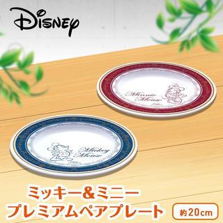 ディズニー(Disney)のまもなく出品削除★最終値下げ★早い者勝ち★ペアプレート♡(食器)
