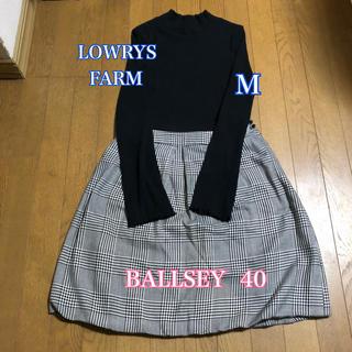ボールジィ(Ballsey)の【美品】BALLSEYスカート ♡ハイネックカットソー(ひざ丈スカート)