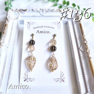 136 earring(pierce)