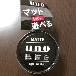 ウーノ(UNO)の新品UNOワックス マットエフェクター(ヘアワックス/ヘアクリーム)