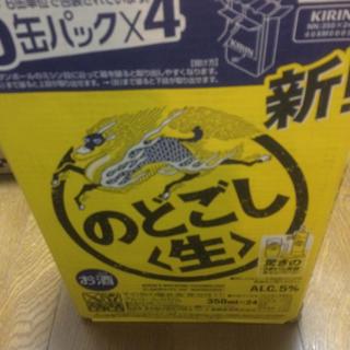 キリン(キリン)ののどごし350ml×24 (ビール)