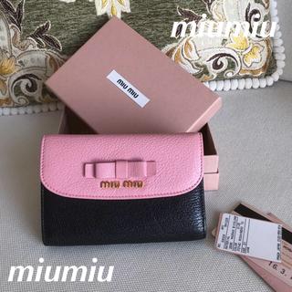 miumiu - 極美品❤️miumiu マドラスバイカラーリボン財布❤️