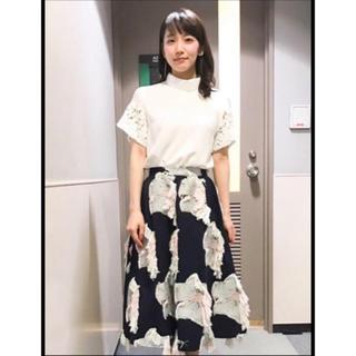 IENA - 吉岡里帆着用 即完売 AKIRA NAKA フラワーカットジャガードスカート