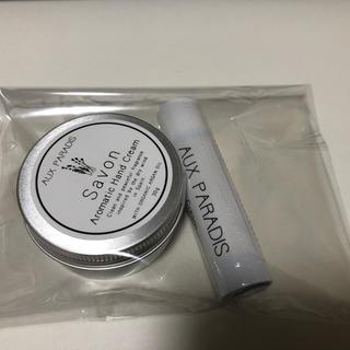 オゥパラディ(AUX PARADIS)のAUX PARADIS  Hand Cream  &  Lip Cream (ハンドクリーム)