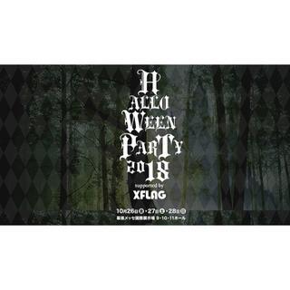 HYDEハロウィンパーティー ヨシキ出演10月28日チケット一枚(V-ROCK/ヴィジュアル系)
