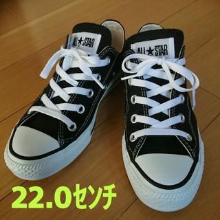 CONVERSE - コンバース★オールスター★ローカット★レディース★黒★22センチ