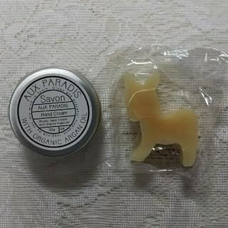 オゥパラディ(AUX PARADIS)のAUX PARADIS ハンドクリーム&ロバミルク石鹸(ボディソープ / 石鹸)