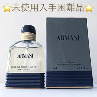 ジョルジオアルマーニ(Giorgio Armani)の⭐︎新品⭐︎ ジョルジオアルマーニ アルマーニプールオム EDT SP 50ml(香水(男性用))