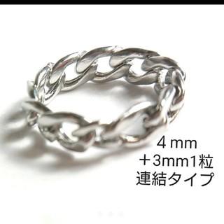 H776【新品】ステンレス リング 4mm+3mm1~5粒連結タイプ(リング(指輪))