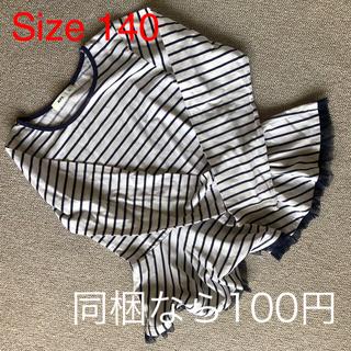 エムピーエス(MPS)の女児 MPS ボーダーロングTシャツ 140(1)(Tシャツ/カットソー)