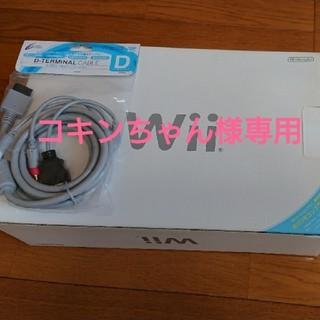 ウィー(Wii)の任天堂 Wii 箱付き(家庭用ゲーム本体)