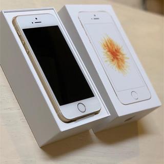 アイフォーン(iPhone)のiPhone SE 32GB SIMフリー 新品未使用 ゴールド Gold(スマートフォン本体)