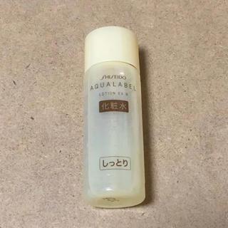 アクアレーベル(AQUALABEL)のアクアレーベル ローションEX 20ml(化粧水 / ローション)