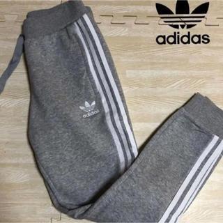 アディダス(adidas)のアディダス トラックパンツ 新品未使用(その他)