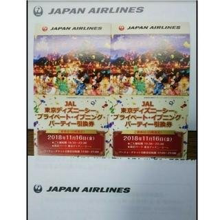 JAL 東京ディズニーシー プライベート・ イブニング パーティー 引換券2枚