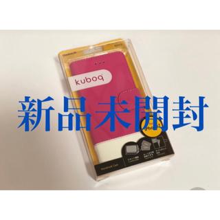 iPhone7 対応 手帳型ケース 新品未開封 (iPhoneケース)
