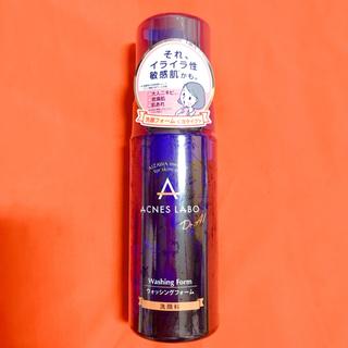アクネスラボ(Acnes Labo)の新品未開封品】アクネスラボ  洗顔フォーム  150ml(洗顔料)