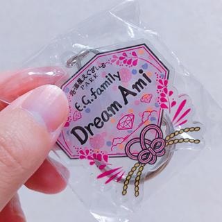 ドリーム(Dream)のDream Ami(ミュージシャン)
