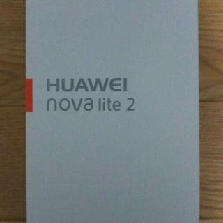 新品 HUAWEI nova lite 2 SIMフリー ゴールド 購入証明書付