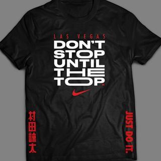 ナイキ(NIKE)の村田諒太 ラスベガス防衛戦 オフィシャルTシャツ NIKE ナイキ Dryfit(Tシャツ/カットソー(半袖/袖なし))