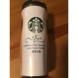 Starbucks Coffee - スタバ セレブレーション タンブラー 2018