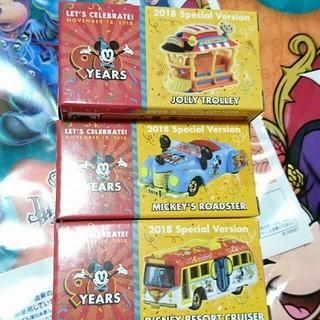 ディズニー(Disney)のミッキー 90年 記念トミカ 3種類(ミニカー)