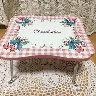 チョコホリック(CHOCOHOLIC)のチョコホリック chocoholic ミニテーブル チェリー さくらんぼ(その他)