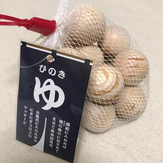 檜  ひのき玉  (入浴剤/バスソルト)