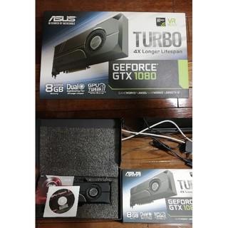 エイスース(ASUS)の[送料込み] GTX1080 (ASUS TURBO-GTX1080-8G)(PCパーツ)