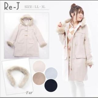 10月28日以降値上げ【3L】♡Re-J♡ジョーゼットファーダッフルコート(ダッフルコート)
