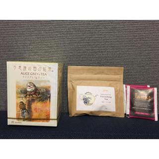 未開封品 新品 紅茶セット(茶)