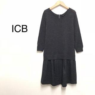 ICB/ワンピース  ニットワンピース  美品