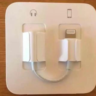 アイフォーン(iPhone)の iPhone変換アダプタ(変圧器/アダプター)