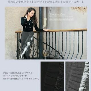 Chesty - 完売品chestyフェザータイトスカート