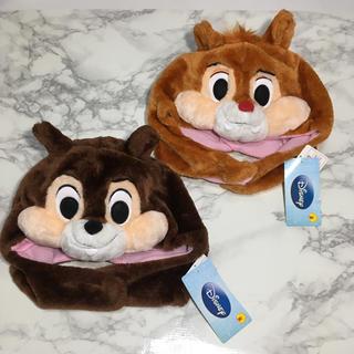 Disney - 即購入OK!新品タグ付★ディズニー チップ&デール かぶり物 2点セット