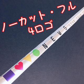 ニュース(NEWS)のNEWS LIVE TOUR 2013 銀テ ☆ 10th(アイドルグッズ)