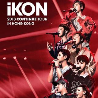 アイコン(iKON)のiKON CONTINUE TOUR in hk(K-POP/アジア)