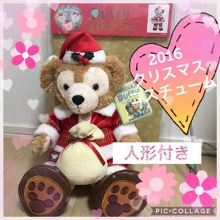 ディズニー(Disney)のダッフィー人形×サンタコスチューム(ぬいぐるみ)