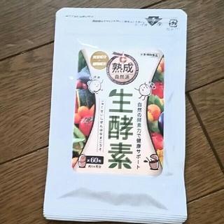 生酵素 熟成自然派生酵素(ダイエット食品)