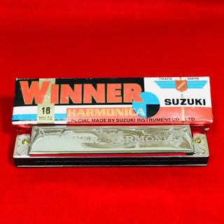 【新品】 スズキ  複音ハーモニカ  WINNER  16HOLES