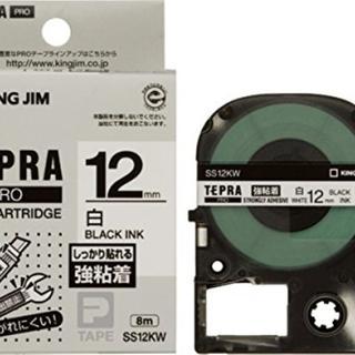 テープカートリッジ テプラPRO 強粘着 12mm 白