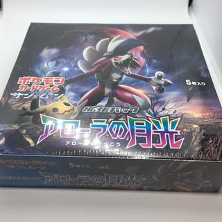 ポケモン - 【新品未開封】アローラの月光 1box ポケモンカードゲーム