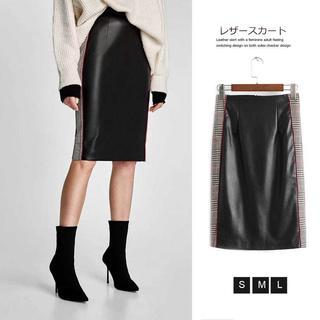 「どこよりも安く!品質良く!」レザースカート   ひざ丈スカート 脚長効果(ひざ丈スカート)