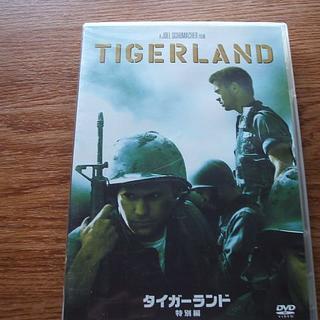 〇DVD【タイガーランド(TIGER LAND)】