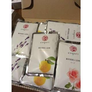 【限定品!】coyoriの入浴剤set(27袋)(入浴剤/バスソルト)