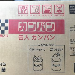 カンパン24缶