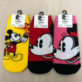 ディズニー(Disney)のミッキー ミニー 靴下 3足セット(ソックス)