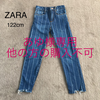 ザラ(ZARA)の美品 ZARA ザラ ダメージ ジーンズ 122cm (H&M  GAP)(パンツ/スパッツ)